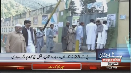 Shangla's PK-23 to have re-polls today