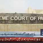CJP against taking loans to build dams