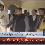 RWP:Punjab CM visits commissioner, deputy commissioner