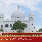 Sikhs welcome Pak's decision to open Kartarpur border