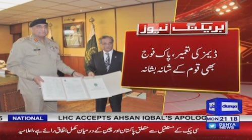 Pakistan Army donates over Rs1 billion to dams' fund