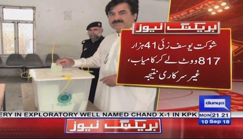 PTI's Shaukat Yousafzai wins re-election on PK-23