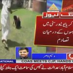 Student fight in BZU Multan