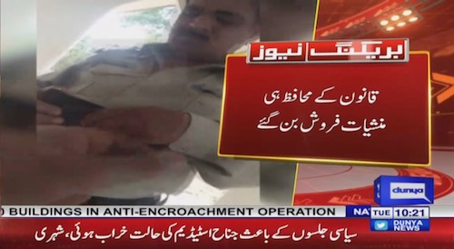Sheikhupura: Patrolling officer selling drugs in police station