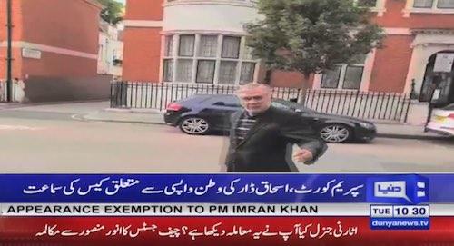 Supreme Court hears case regarding Ishaq Dar's return