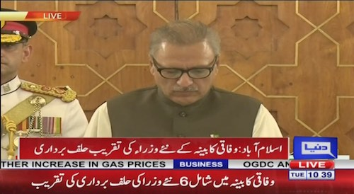 Oath taking ceremony of 6 members of federal Cabinet