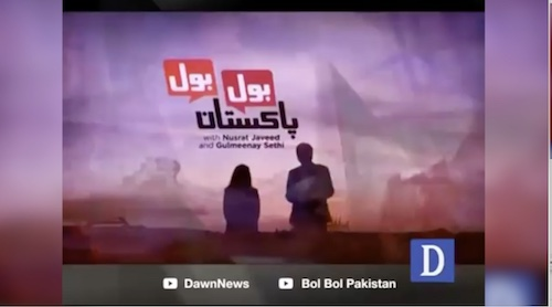 Bol Bol Pakistan - 10 September, 2018
