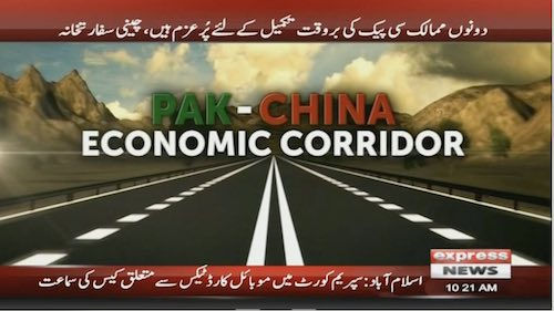 No rollback of CPEC, Pakistan assures China