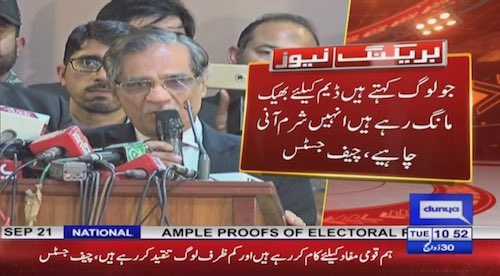 CJP: We are working for the national interest