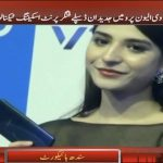 Vivo launches V11 and V11 Pro in Pakistan