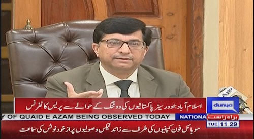 ECP holds a press conference regarding overseas Pakistanis