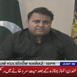 Fawad Chaudhry condolences death of Kulsoom Nawaz