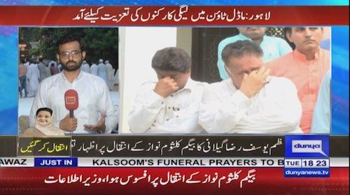 PMLN workers reach Model Town to condole death of Kulsoom Nawaz