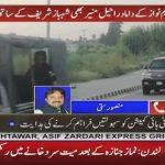 Kulsoom Nawaz death: Shahbaz Sharif visits Adiala Jail