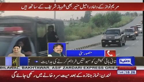 Kulsoom Nawaz death: Shehbaz Sharif reaches Adiala Jail