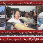 Salman Ghani: Nawaz Sharif & Maryam Nawaz will not apply for parole