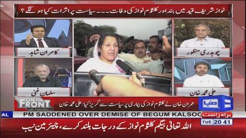 Salman Ghani: Nawaz Sharif & Maryam Nawaz will not apply for parole