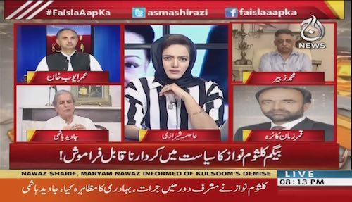Faisla Aap Ka - Exclusive on Begum Kulsoom Nawaz's death