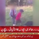 London:  Asian boy was brutally beaten by britain boys