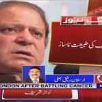 Nawaz Sharif's health deteriorates in Jati Umrah