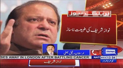 Nawaz Sharif's health deteriorates in Jati Umra