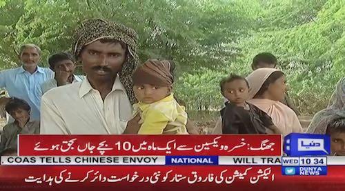 Jhang: 10 children died due to Chicken pox vaccine