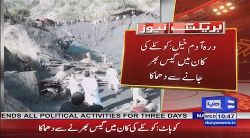 4 workers killed as coal mine collapses in Darra Adam Khel