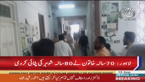 LHR: 70 year old woman brutally beaten her husbant