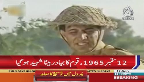 Major Aziz Bhatti death anniversary today
