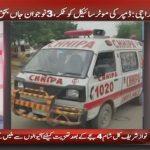 3 killed in a road accident near Hamdard University Karachi