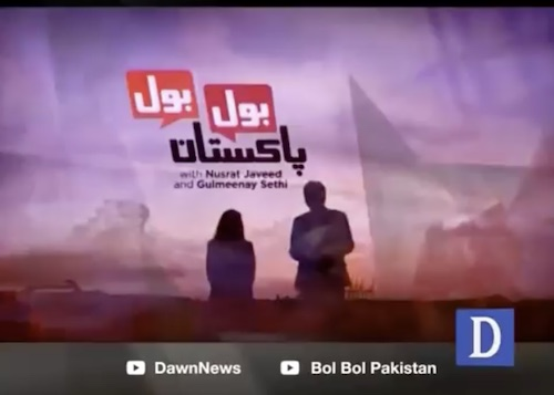 Bol Bol Pakistan - 11 September, 2018
