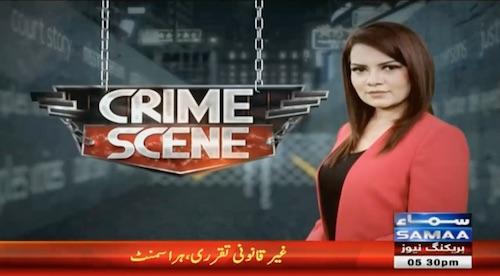 Crime Scene - 12-9-2018