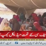 FC organises another free medical camp in Bolan