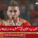 Spain thrashes Croatia in UEFA Nations League