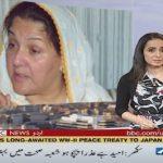 Funeral prayers for Begum Kulsoom Nawaz to be held on Friday
