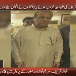 Nawaz Sharif's health deteriorates