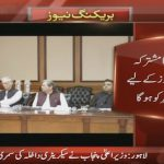 Parliament's joint session postponed till Monday