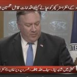 Pompeo certifies Saudi Arabia, UAE protecting civilians