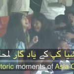 Intense Historic Moments of Asia Cup ?