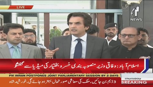 Khusro Bakhtiar: CPEC plays very important role in the development