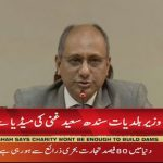 Saeed Ghani: We are working hard to solve the water crisis