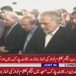 Kulsoom Nawaz's funeral prayers offered in London