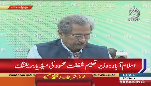 Shafqat Mehmood: PM House should be converted into University