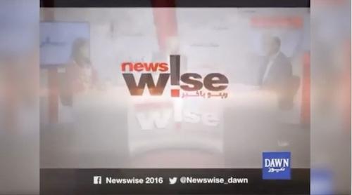 Newswise - 12 September, 2018