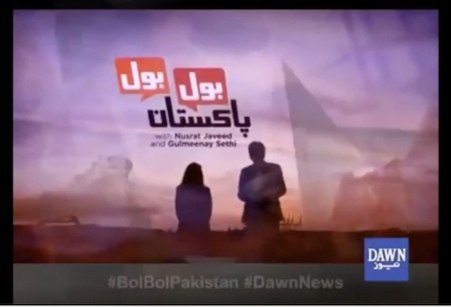 Bol Bol Pakistan - 12 September, 2018