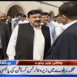Will improve railways, reduce debt by December: Sheikh Rasheed