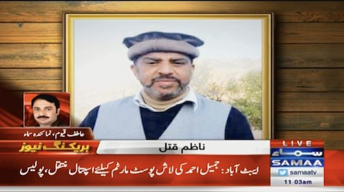 Village council nazim shot dead in Abbottabad