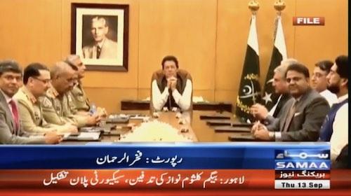 Prime Minister Imran Khan visits ISI headquarters