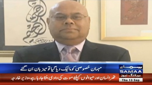 FM Qureshi asks for explanation from Pakistani High Commissioner to London