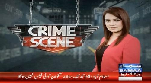 Crime Scene - 13-9-2018